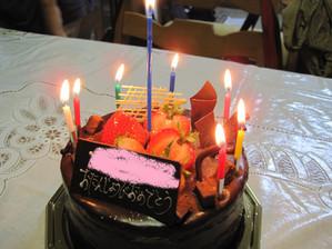 Bd_cake